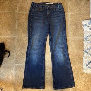 DNKY Donna Karen designer Jean size 8 short ladies